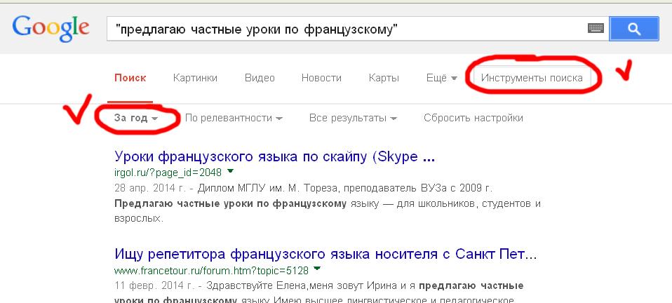 Подать объявление на репетитора авито.ру продажа дом в деревне новорязанское шоссе частные объявления
